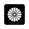 菊紋の白黒シルエットイラスト02