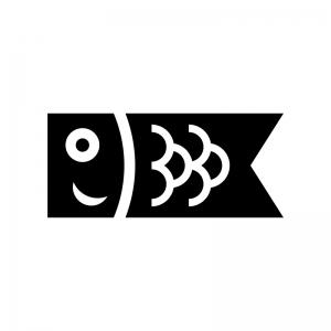 5月・鯉のぼりの白黒シルエットイラスト