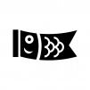 5月・鯉のぼりの白黒シルエットイラスト02