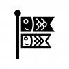 5月・鯉のぼりの白黒シルエットイラスト04