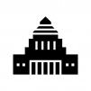 国会議事堂の白黒シルエットイラスト