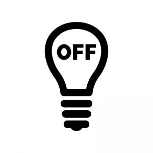電球とOFFの白黒シルエットイラスト02