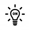 電球とONの白黒シルエットイラスト02