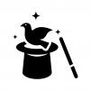 鳩のマジックの白黒シルエットイラスト