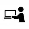 パソコン入力の白黒シルエットイラスト