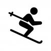 スキーの白黒シルエットイラスト