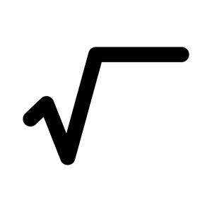 数学・ルートの白黒シルエットイラスト