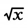 数学・ルートの白黒シルエットイラスト02