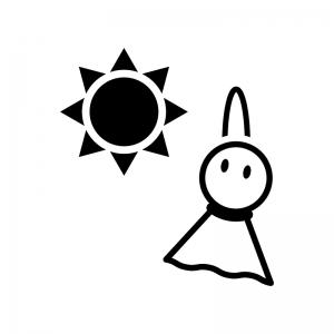 てるてる坊主と太陽の白黒シルエットイラスト