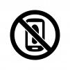 歩きスマホ禁止の白黒シルエットイラスト
