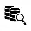 データベースを検索の白黒シルエットイラスト