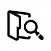 フォルダを検索の白黒シルエットイラスト07