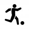 サッカーの白黒シルエットイラスト