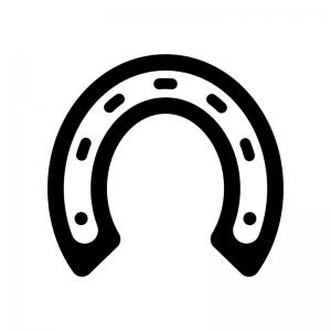 馬の蹄鉄の白黒シルエットイラスト06