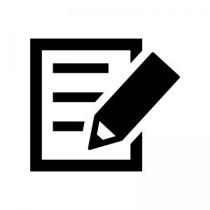 署名・契約の白黒シルエットイラスト
