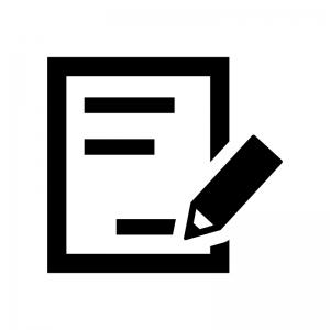 署名・契約の白黒シルエットイラスト02