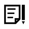 署名・契約の白黒シルエットイラスト03