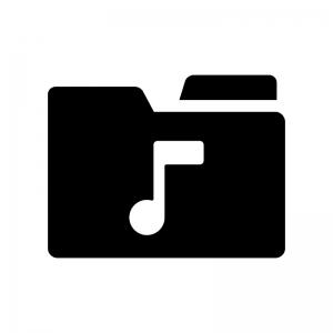 音楽フォルダの白黒シルエットイラスト04