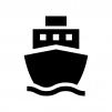 船・フェリーの白黒シルエットイラスト02