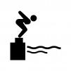 水泳の飛び込みの白黒シルエットイラスト