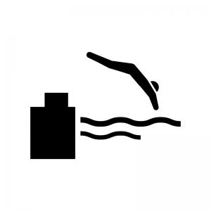 水泳の飛び込みのシルエット02 無料のaipng白黒シルエットイラスト