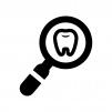 歯の検査の白黒シルエットイラスト03