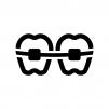 歯列矯正の白黒シルエットイラスト