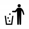ゴミを捨てる人物の白黒シルエットイラスト03