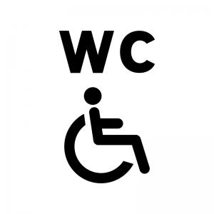 車椅子対応トイレの白黒シルエットイラスト