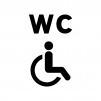 車椅子対応トイレの白黒シルエットイラスト02