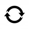 回転・更新の矢印の白黒シルエットイラスト02