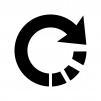 回転・更新の矢印の白黒シルエットイラスト03