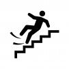 階段にご注意くださいの白黒シルエットイラスト02