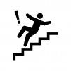 階段にご注意くださいの白黒シルエットイラスト03