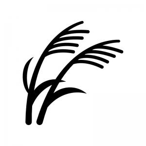 ススキの白黒シルエットイラスト02