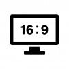 画面比率16:9のテレビ・モニタの白黒シルエットイラスト