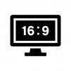 画面比率16:9のテレビ・モニタの白黒シルエットイラスト02