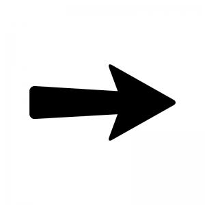 矢印のシルエット03 無料のaipng白黒シルエットイラスト