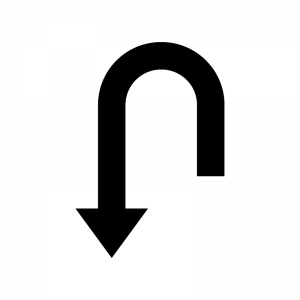 U字の矢印の白黒シルエットイラスト02