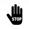 手とストップの白黒シルエットイラスト03