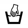 洗濯の手洗いの白黒シルエットイラスト