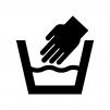 洗濯の手洗いの白黒シルエットイラスト02