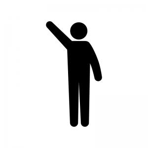 挙手する人物のシルエット 無料のaipng白黒シルエットイラスト