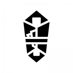 熨斗のしのシルエット 無料のaipng白黒シルエットイラスト