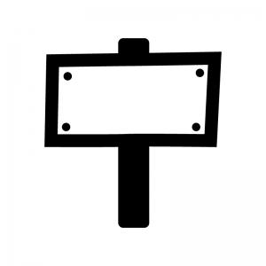 プラカードの白黒シルエットイラスト03