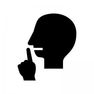 お静かにのシルエット 無料のaipng白黒シルエットイラスト