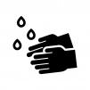 手洗いの白黒シルエットイラスト