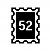 52円切手の白黒シルエットイラスト