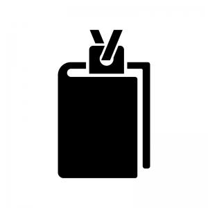 しおりを挟んだ本の白黒シルエットイラスト02