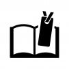 しおり(栞)と本の白黒シルエットイラスト